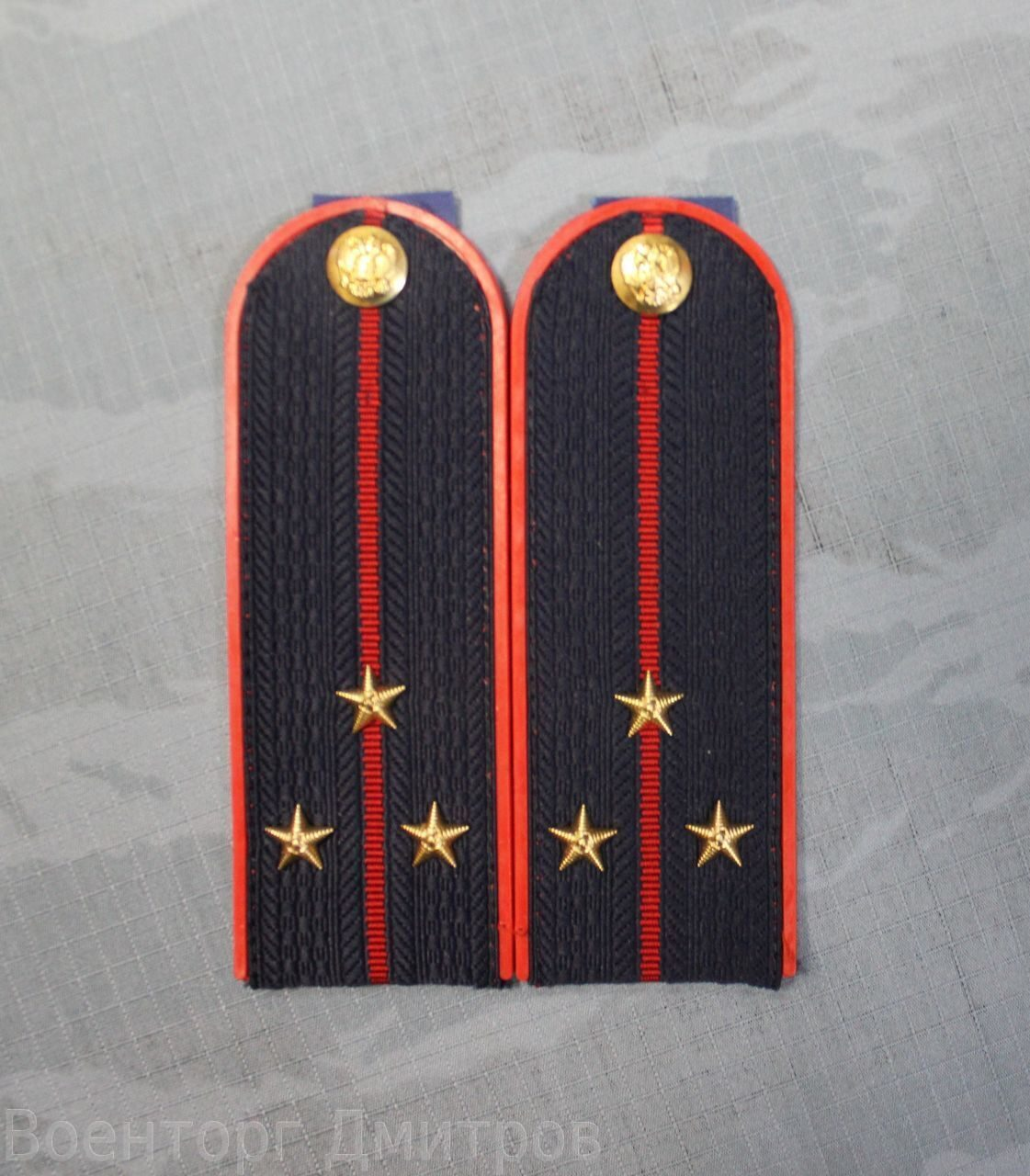 Поздравления с присвоением звания 5