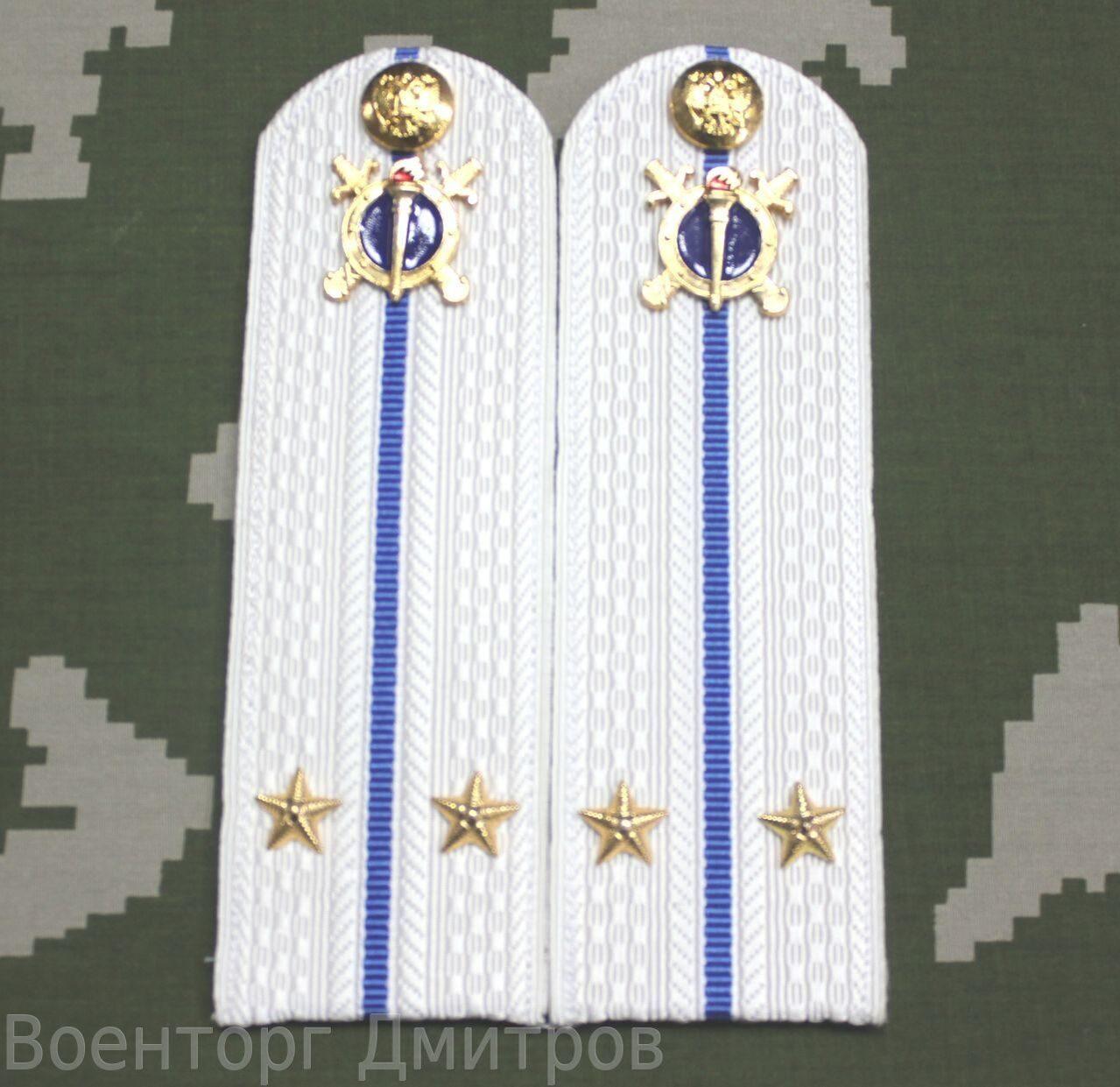 Поздравления с присвоением звания 84