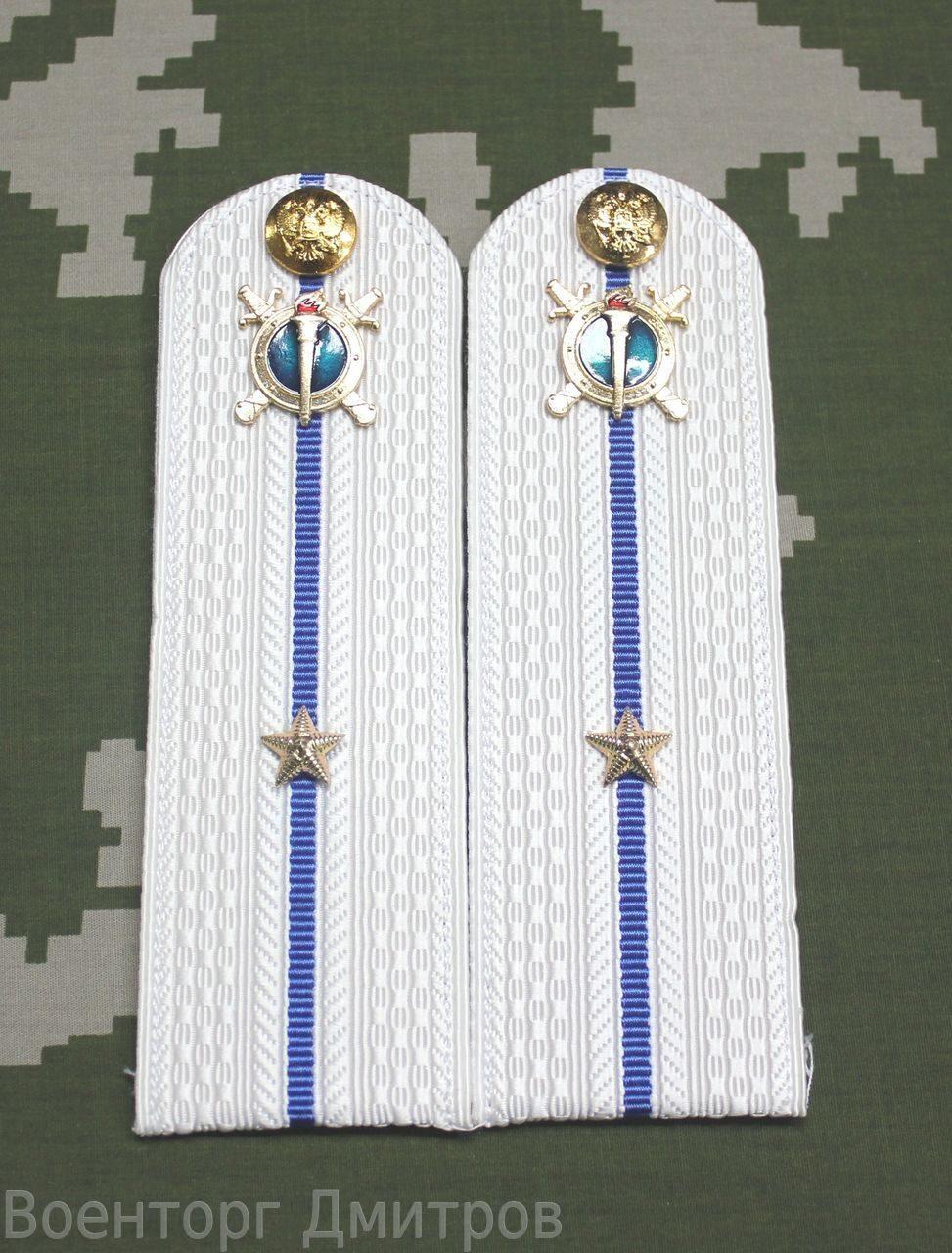 Как крепить звезды на погон Крепление звезд на погонах Военная служба 77
