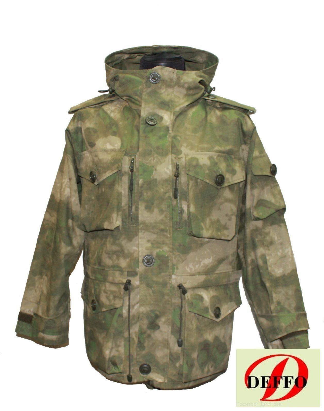 Купить Куртку Мох